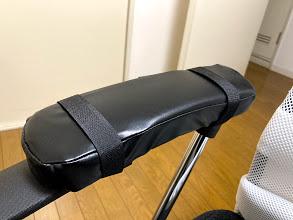 PC用の椅子の肘置き
