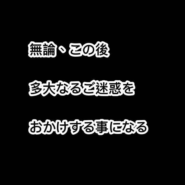 【第19話】やっぱりつわりはつらかった!7P